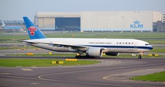 China Southern Airlines Cargo Boeing 777-F1B B-2042 (Mark 1991) Tags: amsterdam boeing schiphol 777 ams schipholairport 777200 chinasouthern chinasouthernairlines amsterdamairport amsterdamschiphol amsterdamschipholairport b2042 chinasouthernairlinescargo chinasoutherncargo