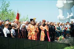 20. Открытие мемориала 1996 г