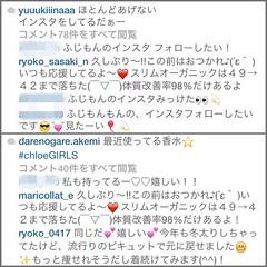 上)木下優樹菜、下)ダレノガレ明美のinstagramのコメント欄。instagramアカウントも乗っ取りスパムが発生している模様。