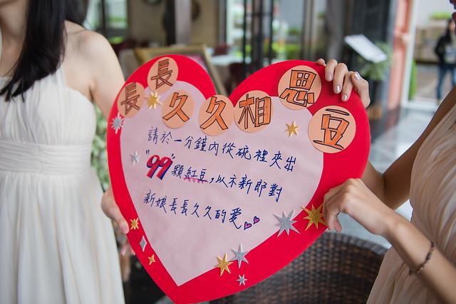台北婚攝, 和璞飯店, 和璞飯店婚宴, 和璞飯店婚攝, 婚禮攝影, 婚攝, 婚攝守恆, 婚攝推薦-34