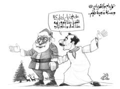 58-Ahram_Tamer-Youssef_1-1-2015 (Tamer Youssef) Tags:
