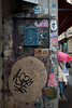 Elsewhere 090115-0097 (roger hyland) Tags: satan centreplace melbournegraffiti melbournestreetart