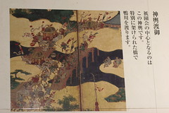 20151128-Japan-0086 (FiferJanis) Tags: stella japan golden alley kyoto pavilion riverwalk pontocho gosho kondo
