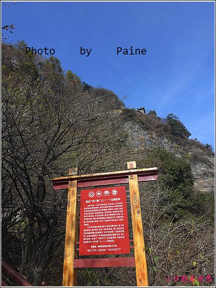 湖北武當山 (20).JPG
