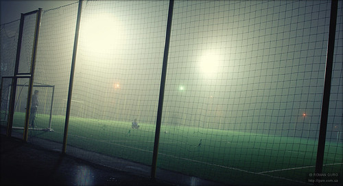 Туман над Киевом
