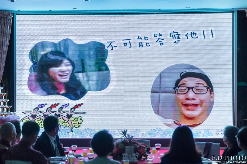 任緯&怡萱-精選-0239