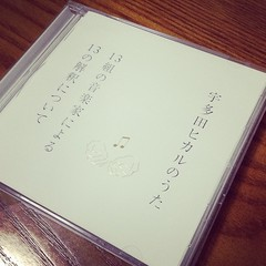 宇多田ヒカル 画像49