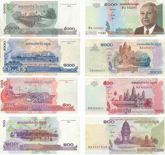 Tiền riel  Campuchia