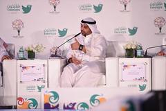 """ ""  (H.H. Sheikh Abdullah bin Zayed Al Nahyan) Tags: uae saudi riyadh ksa mofa   tweeps  abdullahbinzayed     uaefm mofaaic"