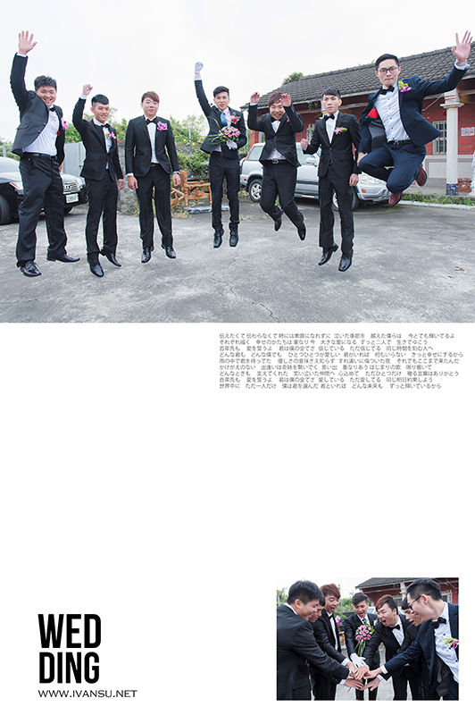 29107740464 578f199909 o - [婚攝] 婚禮攝影@自宅 國安 & 錡萱