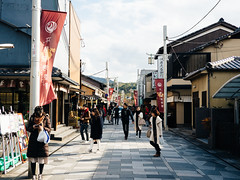 Uji Walks #1 (david.ow) Tags: town olympus busy shophouses tourists travel street people em5ii spring shops uji tea japan traditional