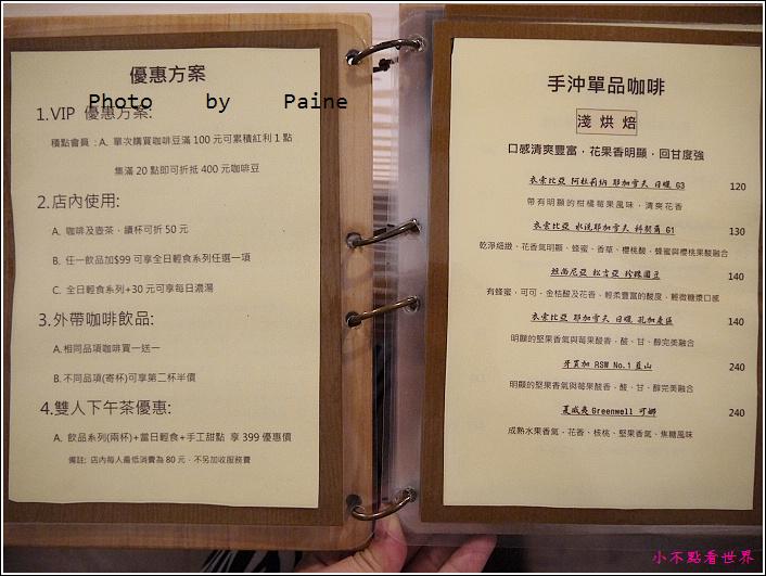 桃園木桌子 (5).JPG