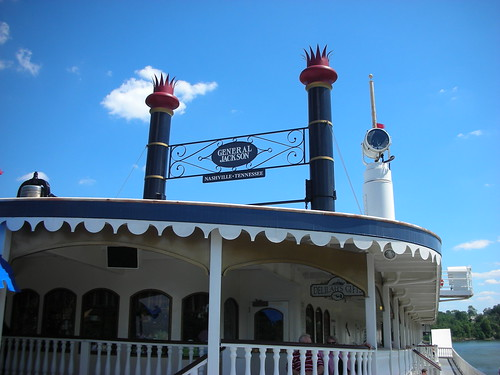 travel nashville tennessee rivers cumberlandriver riverboats nashvilletennessee scenicviews generaljacksonriverboat