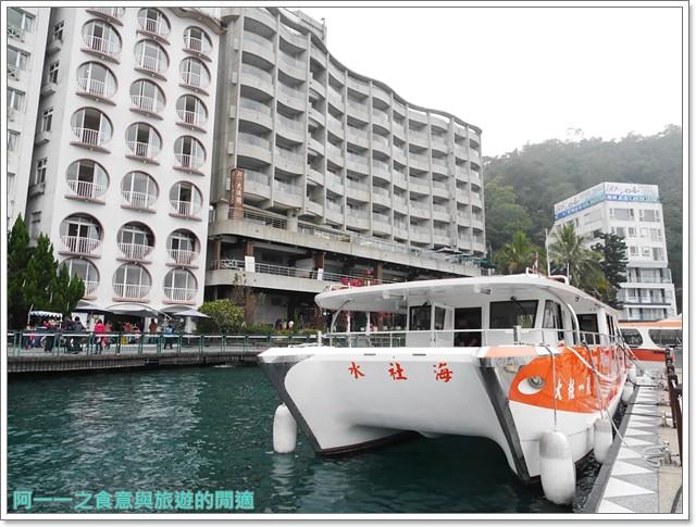 日月潭南投旅遊景點低碳鐵馬電動車電動船雲品下午茶image049