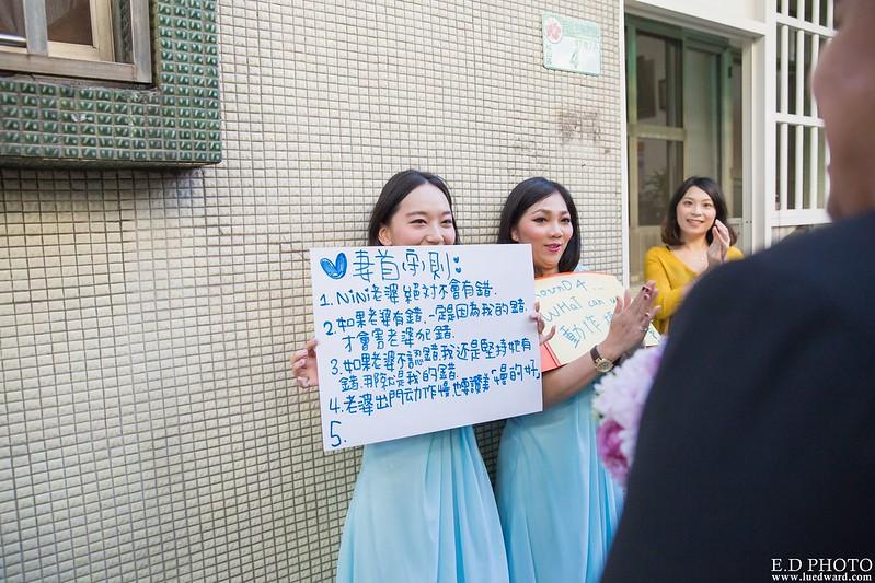 喆豫&爰均-0054