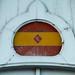 Escudo de la Guardia Civil en la caseta del puente en el lado español