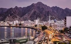 Muscat (Sarmu) Tags: city light sunset wallpaper urban mountain building nature skyline architecture night skyscraper port landscape lights twilight highresolution downtown cityscape view skyscrapers nightshot harbour outdoor dusk widescreen landmark icon 1600 highdefinition resolution 1200 cbd hd bluehour wallpapers om oman iconic muscat hdr 1920 vantage vantagepoint ws 1080 muttrah 1050 mutrah 720p 1080p 2015 urbanity 1680 720 عمان digitalblending 2560 مطرح sarmu muscatgovernorate مسقط‎‎