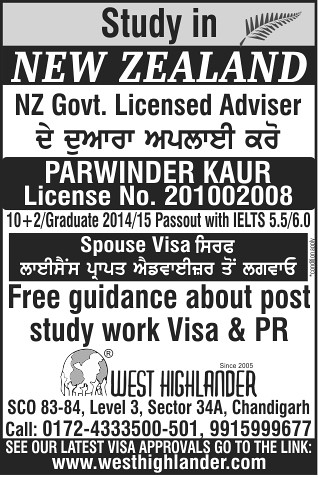 Get free consultation and free document assessment regarding study in New Zealand