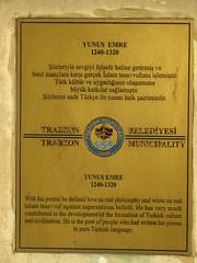 Trabzon_Turkey (43) (Sasha India) Tags: turkey tour trkiye turquie trkorszg trkei gira trabzon turqua  wisata  wycieczka turcja        turki