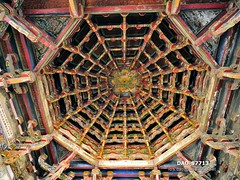 DAO-87713 (Chen Liang Dao  hyperphoto) Tags:   taiwan
