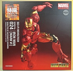 Kaiyodo  Sci-Fi Revoltech  Series No. 024  Iron Man 2  Iron Man Mark IV  Box Art (My Toy Museum) Tags: kaiyodo revoltech sci fi iron man mark mk 4 iv action figure