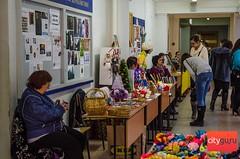 Фестиваль «Город творческих идей»