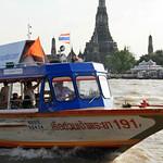Wat Arun, Bangkok thumbnail