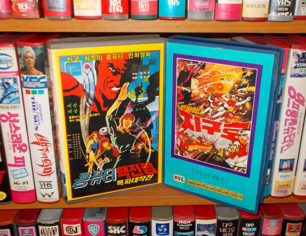 The World's Best Photos of manga and vhs - Flickr Hive Mind