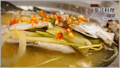 塔塔加泰國料理17.jpg