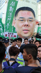 5-15-2016_Demonstration_MPA_22 (macauphotoagency) Tags: china new money streets outdoors university chief police government block macau demonstrations executive sai donations association chui macao on may15 protestants policeforce 5152016 newmacauassociation insatisfation