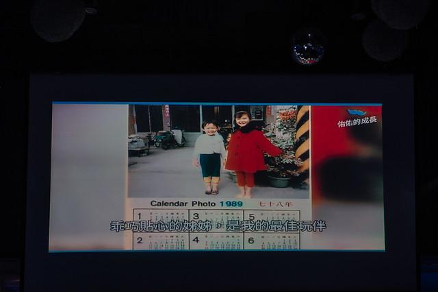 婚攝守恆, 台北彭園婚攝-20