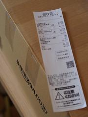 (ChihPing) Tags:        daiwa roynet hotel sendai sakura   japan   olympus em5 omd 45mm f18