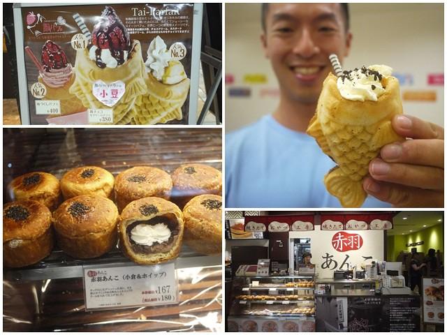 鯛魚燒聖代日本旅遊海濱幕張美食甜點page