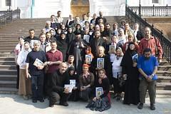 162. Еп. Арсений с сербскими паломниками 2008 г