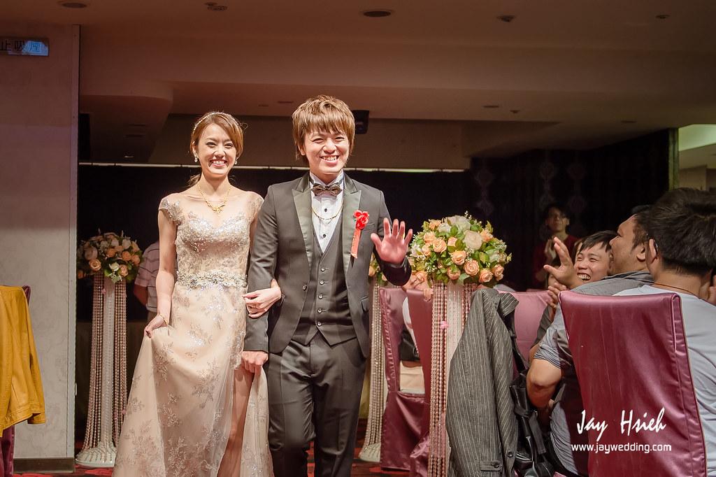 婚攝,海釣船,板橋,jay,婚禮攝影,婚攝阿杰,JAY HSIEH,婚攝A-JAY,婚攝海釣船-083