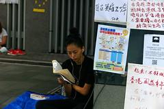Umbrella Revolution #471 () Tags: road street leica city people publicspace umbrella hongkong freedom democracy day path candid central protest rangefinder stranger demonstration revolution tele 90mm elmar hongkongisland admiralty f40 m9 occupy mmount umbrellarevolution leicam9 occupycentral leica90mmf4elmar    umbreallarevolution