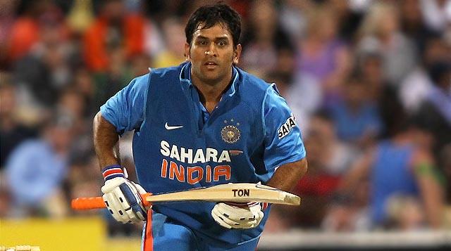 Shocking News - Mahendra Singh Dhoni (Mahi) Retired