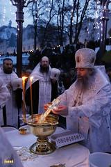 31. Праздник Богоявления в Святогорской Лавре