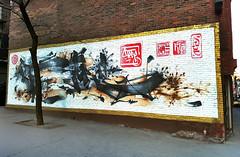Chinatown Street Art Montreal (Exile on Ontario St) Tags: china street urban streetart tree art wall painting graffiti golden mural paint chinatown montral montreal character chinese brush clark characters walls chinois mur arbre chine murs quartier urbain whitepaint murale montrealchinatown renlvesque quartierchinois