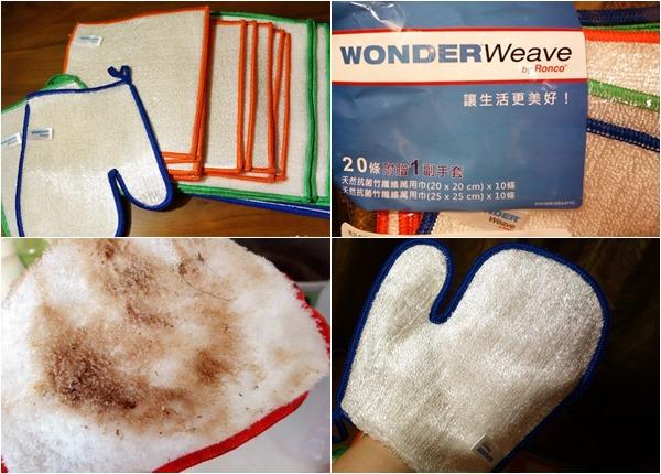 美國Wonder Weave天然抗菌竹纖維萬用巾 (8).jpg