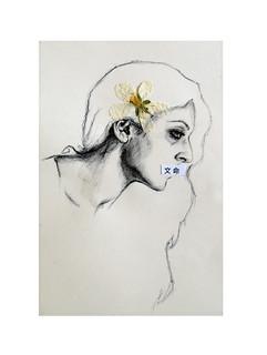 María Maquieira serie dibujos a bolígrafo