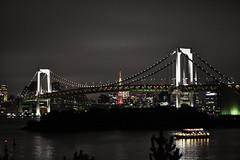 DSC_0379 (wasureta-yume) Tags: bridge japan tokyo rainbow odaiba