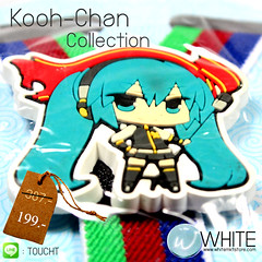 Kooh-Chan Collection สายเอี้ยมเด็กเล็ก (Cute Suspenders) สำหรับเด็กเล็กประมาณ 5 ขวบ  การ์ตูนญี่ปุ่น เสื้อเทา