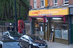 DSC_5501 London Bus Route #243 Shoreditch  Loong Kee Restaurant Fine Vietnamese Cusine (photographer695) Tags: london bus route 243 shoreditch dalston loong kee restaurant fine vietnamese cusine