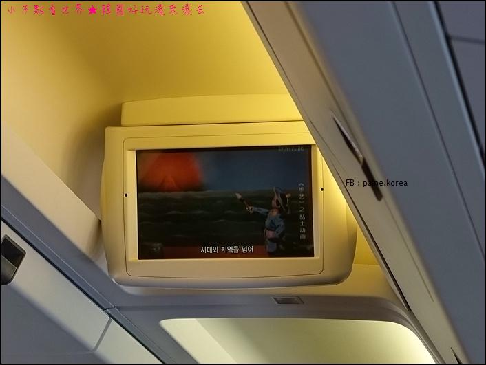 韓亞航空 (6).JPG