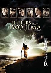 Letters from Iwo Jima จดหมายจากอิโวจิมา ยุทธภูมิสู้แค่ตาย HD