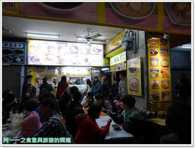 寧夏夜市捷運雙連站美食小吃老店滷肉飯鴨蛋芋餅肉羹image032