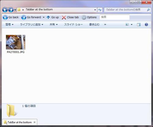 QTTabBar screenshot