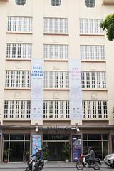 L'Espace Centre Culturel Francais de Hanoi (takashi_matsumura) Tags: 35mm de nikon centre vietnam nikkor hanoi afs francais dx culturel lespace d5300 f18g