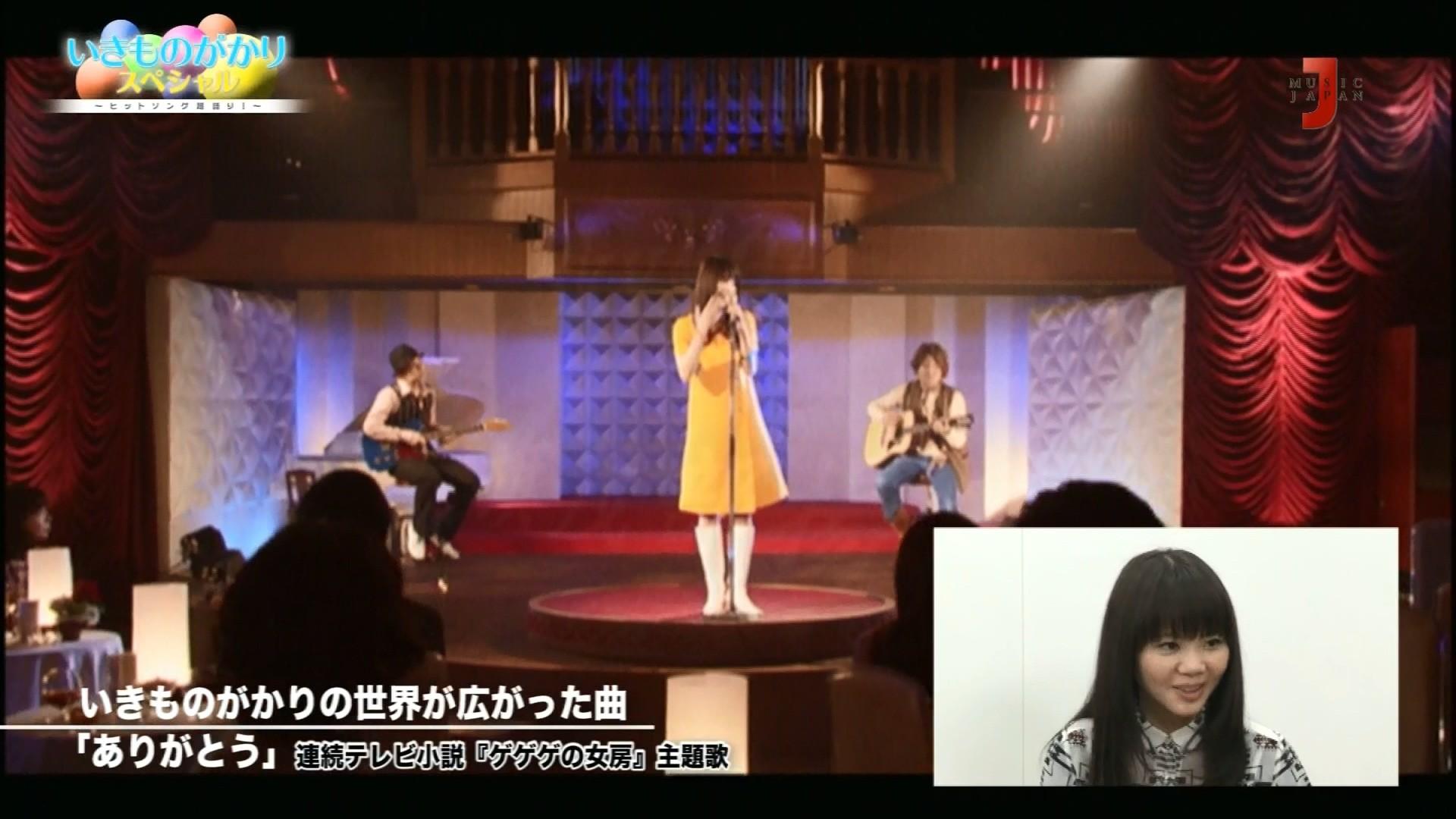 2016.05.07 いきものがかり スペシャル(MJTV).ts_20160507_191246.394